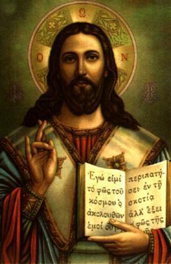 Ortodox ikonok (Jézus Bibliával)